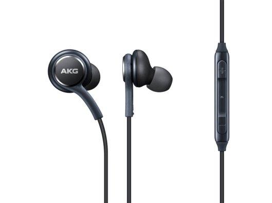 Smule Summer 2017 AKG Headphones